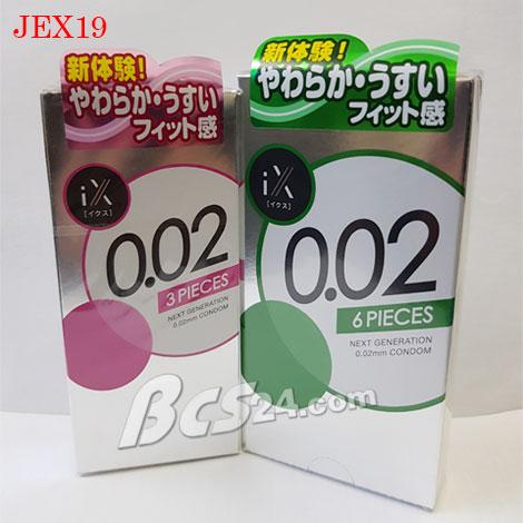 Bao Cao Su Jex 0.02mm cực siêu mỏng chống dị ứng - (JEX19)