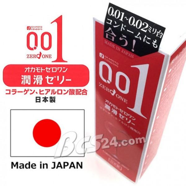 Bao cao su cao cấp Okamoto Zero one 0,01mm - (BCS107)