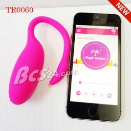 2.Trứng rung tình yêu Thiên nga không dây kết nối Bluetooth - (TR0060)