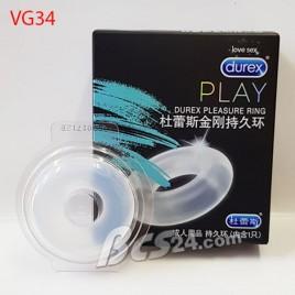 Vòng hãm dương Durex Pleasure Ring chống xuất tinh sớm  - (VG34)